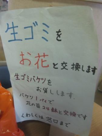 20101011toda01.jpg