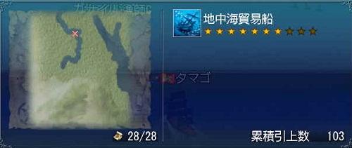紅海ですらない