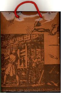 町田市立版画・袋オレンジ