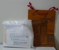 福袋パッケージ