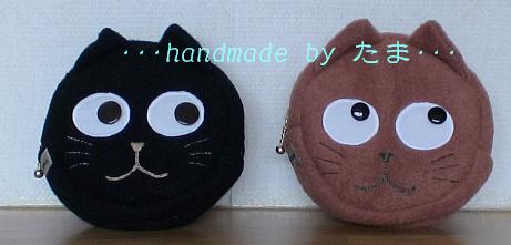 猫顔ポーチ;黒・茶