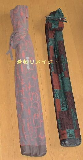 着物リメイク;竹刀袋