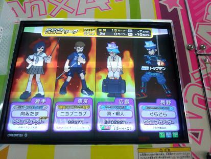 nagano_20110528094308.jpg