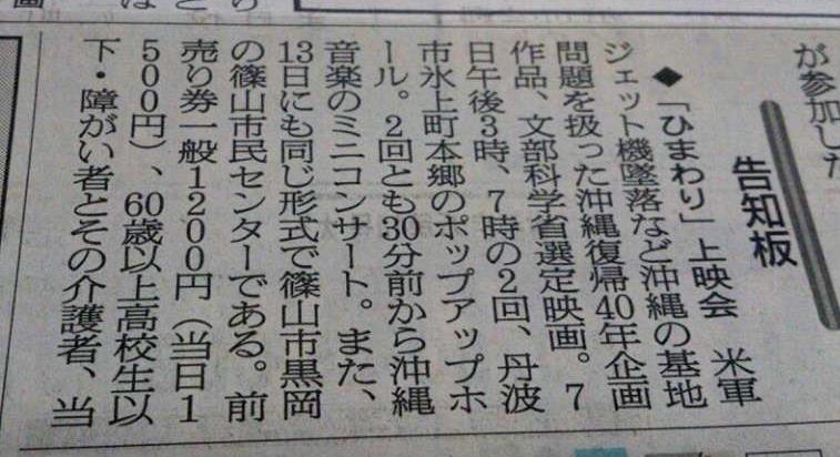 asahi6.6