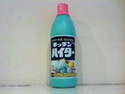 Suikei 002
