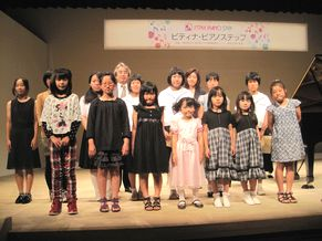 IMG_2014(2013年ステップ)第3部