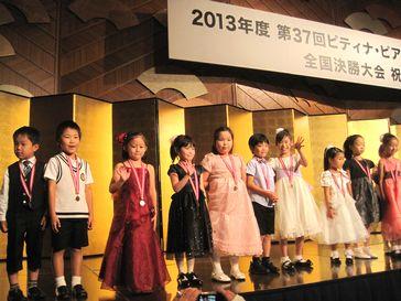 IMG_2090(2013年全国大会)4