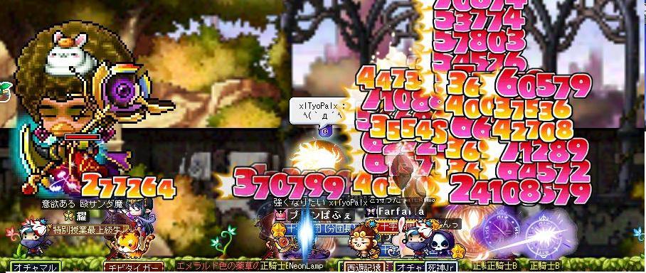 Maple110829_105345.jpg