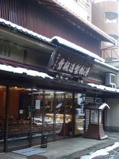 雪景色2012.2