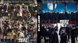 EXILE BEST