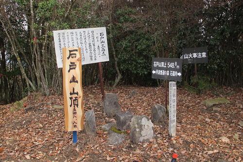 14_12_7_takami_isido (64)(1)