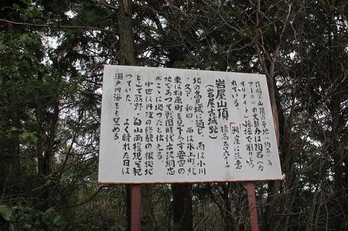 14_12_7_takami_isido (76)(1)