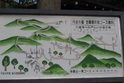 14_12_7_takami_isido (173)(1)