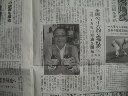 コピー ~ コピー ~ 20110502-2