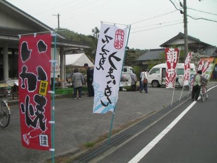 20110503朝市