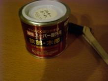 maki-hag-2faのブログ