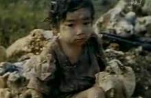 $タンポポライオンのブログ-沖縄戦争