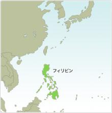 $タンポポライオンのブログ-フィリピン 地図