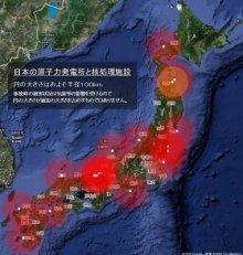$タンポポライオンのブログ-日本の原発 地図