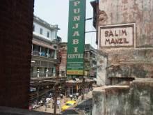 $タンポポライオンのブログ-Calcutta カルカッタ