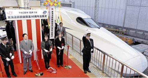 2014-10-24新幹線11