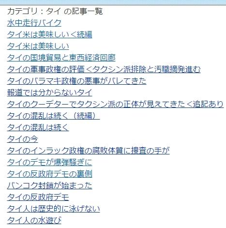 2014-11-15ブログ改造50件表示