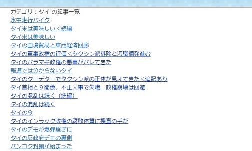 2014-11-19テンプレート変更トライ変更後