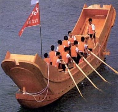 2014-11-24復元古代船なみはや