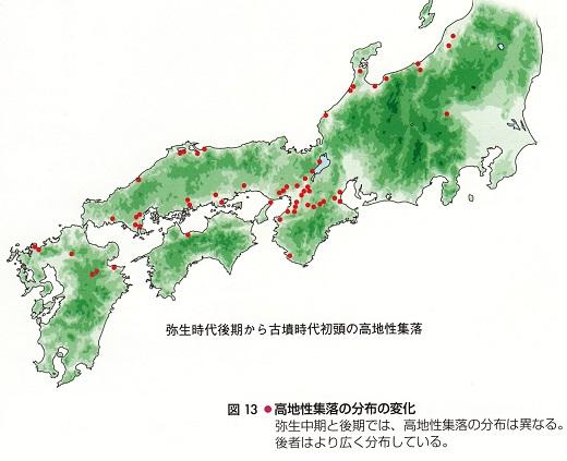 2014-11-24高地性集落分布図2