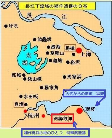 2014-11-24河姆渡遺跡地図