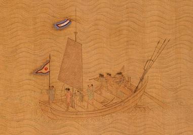 2014-11-21倭寇図巻(東京大学史料編纂室蔵)その2(部分)