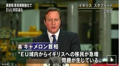 2014-11-29キャメロン首相byNHK