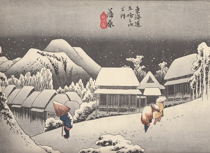2014-12-13広重の浮世絵蒲原new