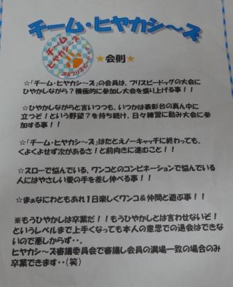 DSC00479o.jpg