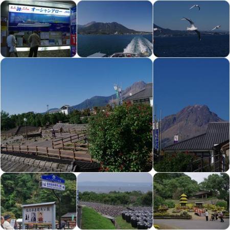 pagekagoshima.jpg