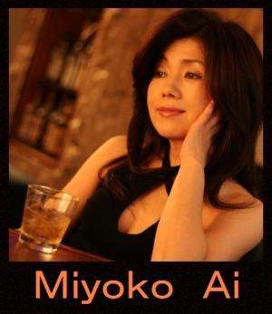 MiykoAi.jpg