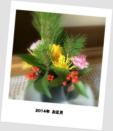 20140105_9.jpg