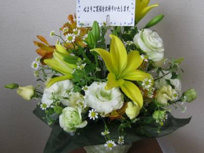 贈られた花束-1