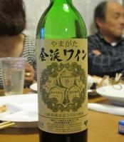 110503_3金渓ワイン