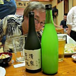 吉田屋の酒