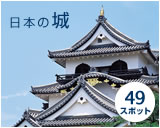bnr_shiro_160x128.jpg