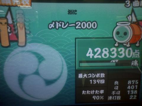 HI3D0962_20111023211732.jpg