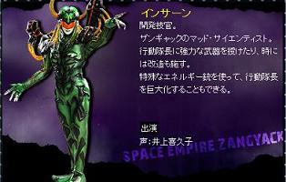 go-kai3c.jpg