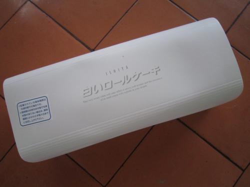 IMG_5187_convert_20111107220336.jpg