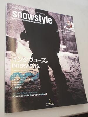 snowstyle 2011年1月号