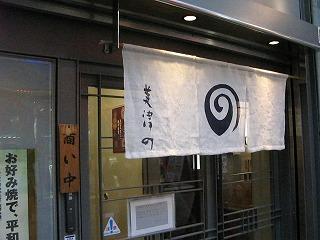 奥田ライブ 010