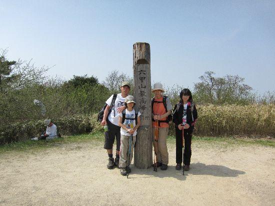 2010.5.4-5 六甲山登山 2010_05_04 14_13_27