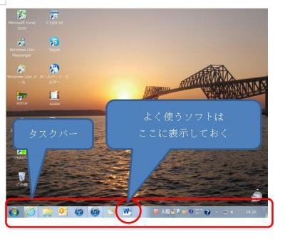 ddd_20120121143257.jpg