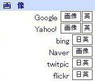 diskzzzzz.jpg