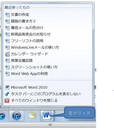 word-ggg.jpg
